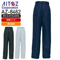 アイトス 8462 防寒パンツ(男女兼用)│AITOZ
