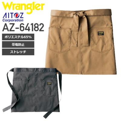 アイトス AZ-64182 ショートエプロン│Wrangler(ラングラー)[19AW]