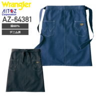 アイトス AZ-64381 ミディエプロン│Wrangler(ラングラー)[19AW]