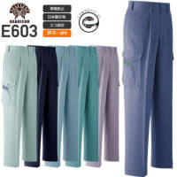 旭蝶繊維 E603 カーゴパンツ(ワンタック)/エコマーク認定商品│ASAHICHO