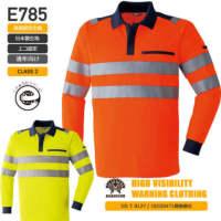 旭蝶繊維 E785 高視認半袖ポロシャツ/JIS T8127・ISO 20471規格適合/エコマーク認定商品│ASAHICHO