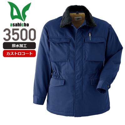 旭蝶繊維 3500 カストロコート(T/C)│ASAHICHO