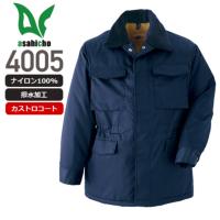 旭蝶繊維 4005 カストロコート(ナイロン100%)│ASAHICHO
