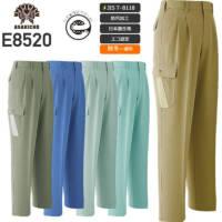 旭蝶繊維 E8520 カーゴパンツ(ツータック)/JIS T8118適合/エコマーク認定商品│ASAHICHO