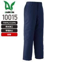 旭蝶繊維 10015 パンツ(裏綿)│ASAHICHO