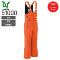 旭蝶繊維 51000 超極寒®オーバーパンツ(後ろシャーリング)│超極寒・ASAHICHO (60)オレンジ