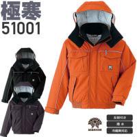旭蝶繊維 51001 極寒 ブルゾン(裾シャーリング)│ASAHICHO