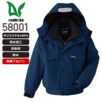 旭蝶繊維 58001 防水極寒®ブルゾン│ASAHICHO (7)ネイビー