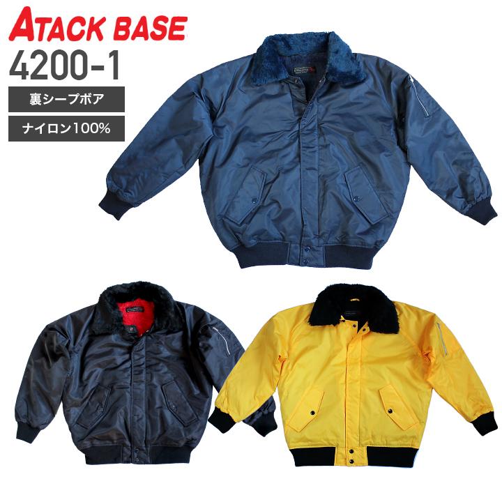 アタックベース 4200-1 パイロットジャンパー│ATACK WORLD