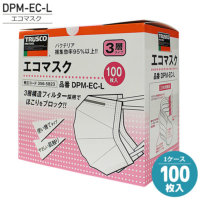 トラスコ エコマスク DPM-EC-L(365-5823) 《100枚入/1ケース》│ブラストンblaston