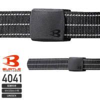 バートル 4041 反射ベルト(ユニセックス)樹脂バックル│BURTLE[17AW]