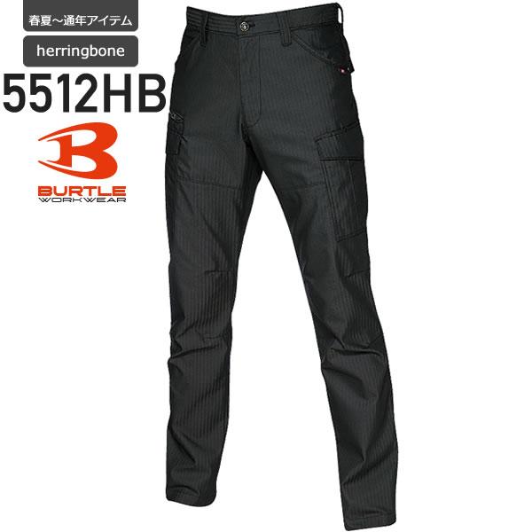 バートル 5512HB カーゴパンツ│BURTLE[16SS] (35)ブラック