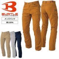 BURTLE(バートル)綿100% 製品洗いチノクロス[日本製生地]カーゴパンツ 【5502】