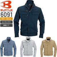 バートル 6091 ジャケット(ユニセックス)│BURTLE