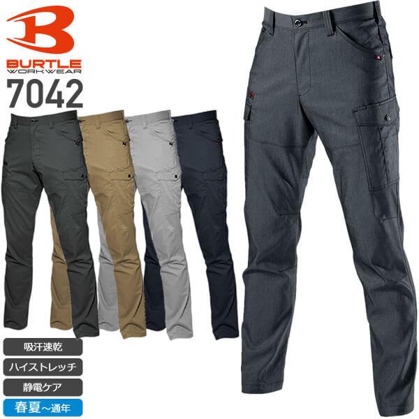 バートル 7042 カーゴパンツ│BURTLE[16SS]