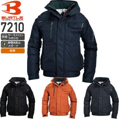 バートル 7210 防寒ブルゾン(大型フード付)(ユニセックス)│BURTLE