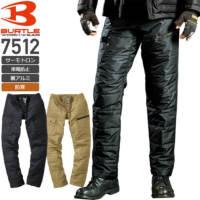 バートル 7512 防風カーゴパンツ(ユニセックス)│BURTLE[18AW]
