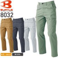 バートル 8032 カーゴパンツ 綿100%│BURTLE