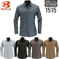 バートル 1515 長袖シャツ