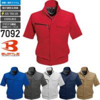 バートル 7092 半袖ジャケット/JIS T8118適合品│BURTLE<レディス対応>