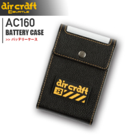 バートル AC160 エアークラフト AC130専用バッテリーケース│BURTLE[18SS]