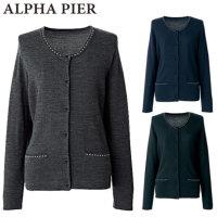 ALPHAPIER(アルファピア/チクマ)ラウンドカラー ウール混 カーディガン【AR9238】<レディス>