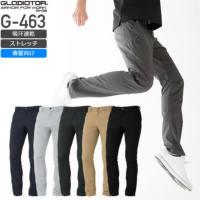 GLADIATOR G-463 ストレッチ軽量パンツ│コーコス信岡[17SS]