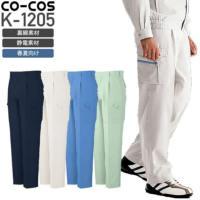 コーコス K-1205 ワンタック フィッシング│CO-COS 信岡