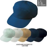 ANDARE SCHIETTI A-1766 丸ワイド型帽子