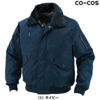 CO-COS(コーコス)撥水ツイル タフトボア×パイロットジャンパー【2000】