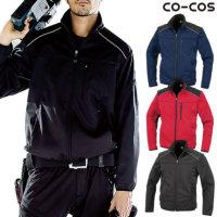 CO-COS(コーコス)3層防風ボンディング 裏フリース ストレッチブルゾン【G-2240】[16AW]