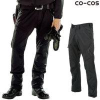 CO-COS(コーコス)3層防風ボンディング 裏フリース ストレッチパンツ【G-2243】[16AW]