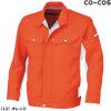A-5170 オレンジ