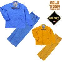 船橋(FUNAHASHI) GOLD TIGAR ゴアテックス® レインスーツ【FS5000】