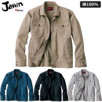 Jawin 51000 ジャンパー 綿100% ブロークンツイル