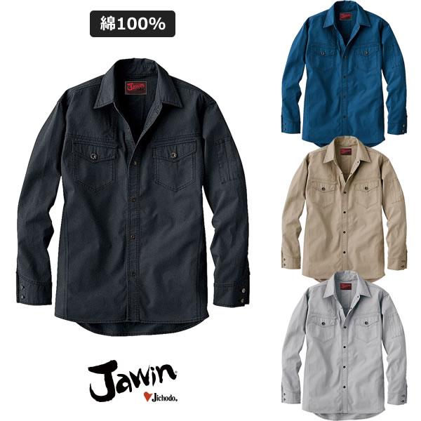 自重堂 Jawin 51004 長袖シャツ 綿100% ブロークンツイル