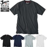 自重堂 55314 半袖Tシャツ│Jawin・ジャウィン