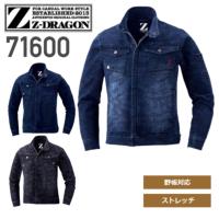自重堂 71600 ストレッチジャンパー│Z-DRAGON、ジードラゴン[19AW]