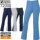 自重堂 72006 製品制電ストレッチレディースパンツ(裏付)/JIS T8118適合│Z-DRAGON・ジードラゴン