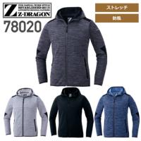 自重堂 78020 防風ストレッチパーカー│Z-DRAGON、ジードラゴン[19AW]