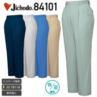 自重堂 84101 エコ3バリューツータックパンツ│じちょうどう Jichodo/JIS T8118適合/エコマーク認定商品