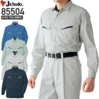 自重堂 85504 製品静電長袖シャツ/JIS T8118適合│じちょうどう,Jichodo