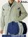 自重堂(じちょうどう) 難燃素材ブレバノ・プラス 製品静電 長袖ブルゾン 【86400】