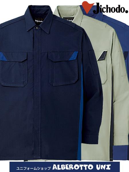自重堂(じちょうどう) 難燃素材ブレバノ・プラス 製品静電 長袖シャツ 【86404】