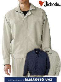 自重堂(じちょうどう) 裏面トロ 製品静電 ポケットレス 吸汗速乾 長袖ブルゾン 【86500】<レディス対応SS〜>