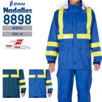 ナダレス 8898 高視認スプルーススーツ[上下セット]透湿タイプ・軽量│ジンナイ Nadalles