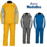ジンナイ(Nadalles) PVC樹脂コーティング スプルースレインスーツ[上下セット]【9770】レインウェア