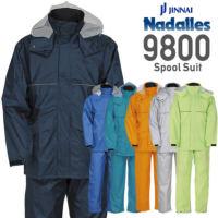 ナダレス 9800 スプルーススーツ[上下セット]ジンナイ Nadalles レインウェア,合羽