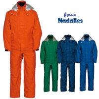 ジンナイ(Nadalles) 3Mスコッチライト反射付き ポリウレタンコーティング ナダレススーツ[上下セット]【4600】レインウェア