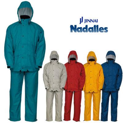ジンナイ(Nadalles) ポリウレタンコーティング スプルースターボスーツ[上下セット]【8010】レインウェア